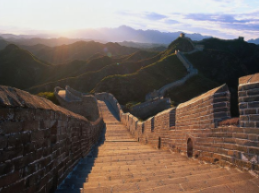 Great Wall of China, as seen from China